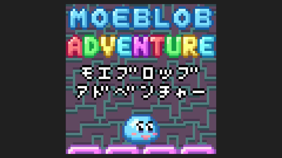 Moeblob Adventure