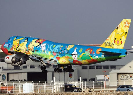 All Nippon Airways, aerolínea japonesa