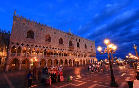 Plaza de San Marco en Venecia