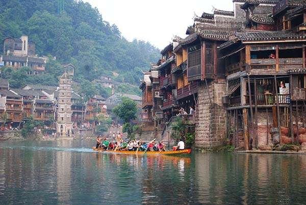Hunan Fenghuan