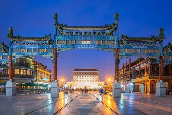 Información práctica para viajar a Pekín