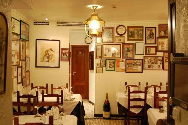 Restaurante Solar dos Nunes
