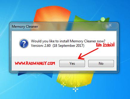 memory cleaner 1