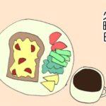 糖質制限の朝ごはんはコレ!全21品コンビニ&簡単レシピのおすすめメニュー