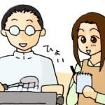 プロ直伝!超簡単まかない牛皿レシピ 【糖質制限レシピ】