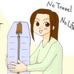糖質制限中の旅行でも楽しもう!糖質を抑える簡単6つのルール