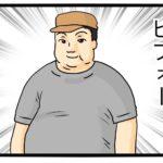 ブラマヨ小杉さんビフォーアフター!小杉さんに学ぶ糖質制限の挫折しないコツ