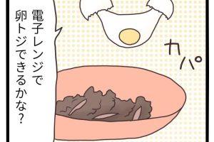 松屋 牛丼 糖質制限