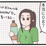 麦茶 糖質制限 糖質