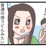 糖質制限 麺 レシピ