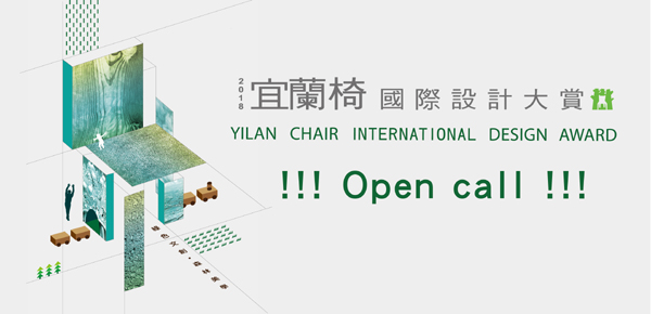 yilan chair design competition 2018 amazon baby high international award re title com