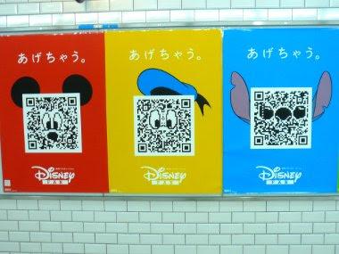 disney qr code poster