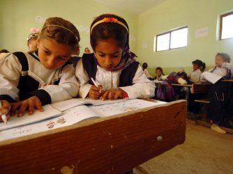 التعليم في العالم العربي