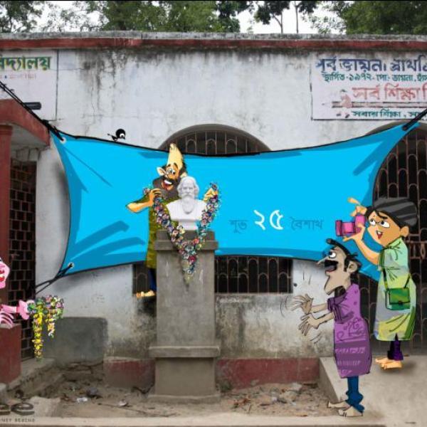 Rewee_Celebrates_25_Boishakh