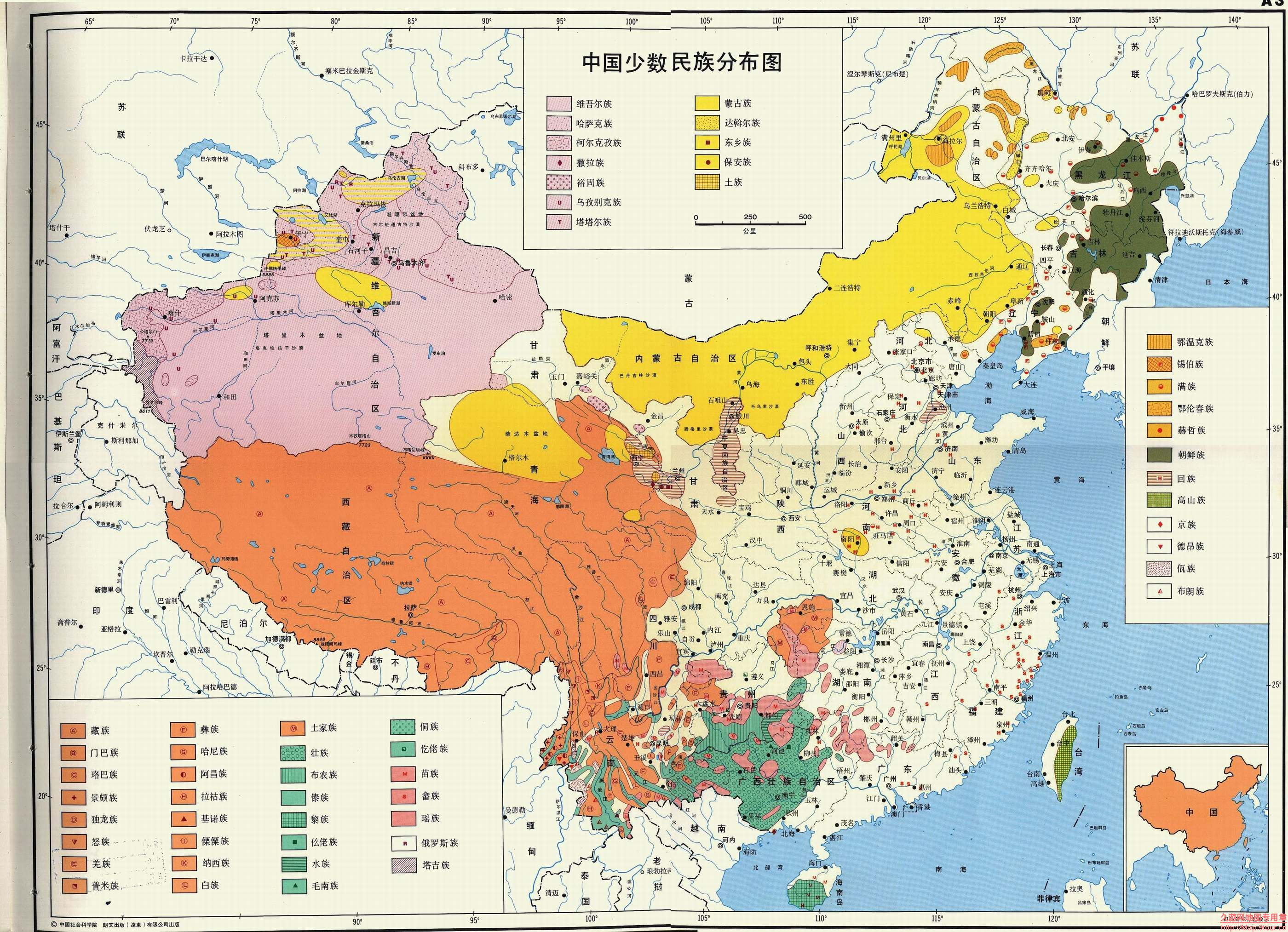 The Map Of China S Ethnic Groups