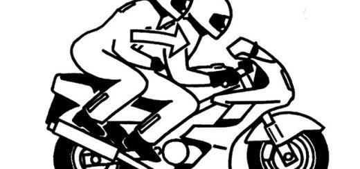 Мотоцикл с пассажиром