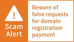 ICANN Scam Email Alert