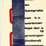 Хендрик Николас Веркман ( 1882 - 1945) замечательный голландский дизайнер, типограф и художник-футурист. Хендрик Николас Веркман 3319419624 06f6a8508e