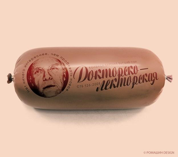 """Колбаса Лекторская Колбаса Колбаса """"Докторско-лекторская"""""""