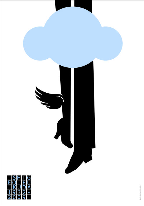 "фукуда_плакатная_акция ""Прощание с  Фукуда"". Плакатная акция 2009 года. ""Прощание с  Фукуда"". Плакатная акция 2009 года. Eduardo T  llez"