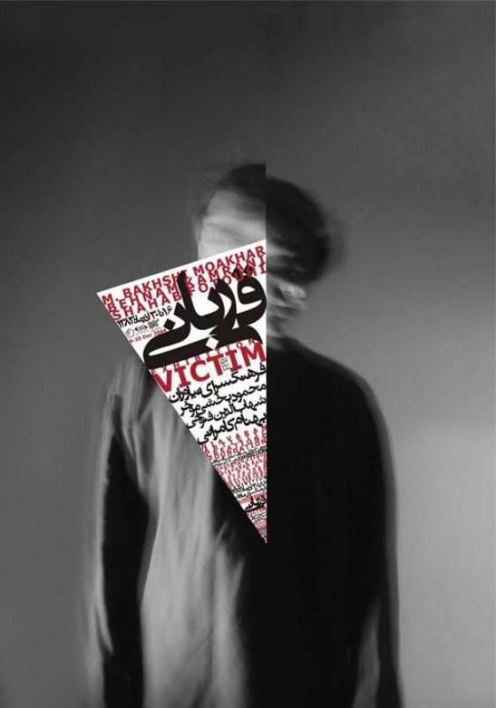 Иран5 ЗО ПЛАКАТОВ С XI ЗОЛОТОЙ ПЧЕЛЫ (Москва, 7 октября 2014) ЗО ПЛАКАТОВ С XI ЗОЛОТОЙ ПЧЕЛЫ (Москва, 7 октября 2014)         5