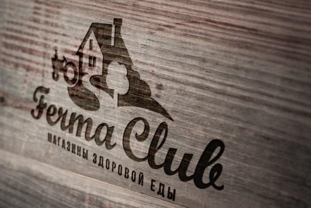 Объем знака3 Новый логотип Ferma Club Новый логотип Ferma Club                      3
