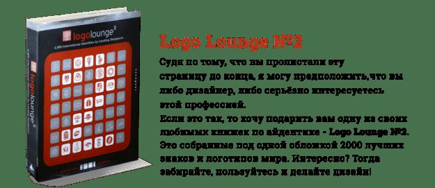 Школа дизайна Алексея Ромашина АЙДЕНТИКА, ТИПОГРАФИКА, МЕНТОРИНГ...                         Logo Leng2 2 1