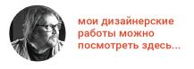 посмотреть Алексей Ромашин - основатель школы romashin design school Алексей Ромашин - основатель школы Romashin Design School