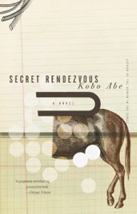 secret_rendezvous Американская и европейская книжная обложка. The best of the best 2005-2015 Американская и европейская книжная обложка. The best of the best 2005-2015 secret rendezvous