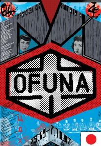 20-OFUNA Гурович Плакат