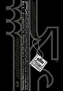 Ghoochibeik Amir Hossein-Poster- 02 ok Сергей Серов. ИРАНСКАЯ ШКОЛА ПЛАКАТА Сергей Серов. ИРАНСКАЯ ШКОЛА ПЛАКАТА Ghoochibeik Amir Hossein Poster 02 ok