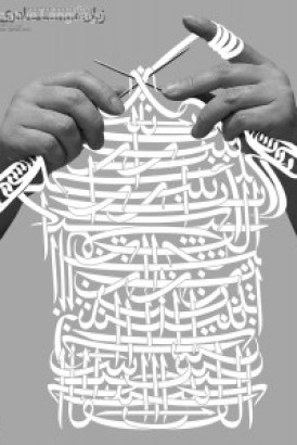 Iran,_Islamic_Republic_of_Hesaraki_Alireza_native_language_7296