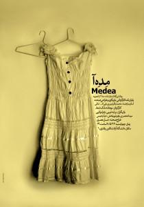 Iran,_Islamic_Republic_of_Najafi_Amirkiasar_Masoud_Medea__theater_poster_2532