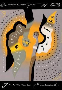 Польский плакат ПОЛЬСКАЯ ШКОЛА ПЛАКАТА ПОЛЬСКАЯ ШКОЛА ПЛАКАТА serov POLAND 58