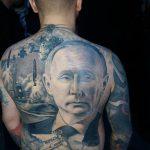 Россия Экзистенциальная