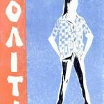 Полная коллекция обложек Лолита Лолита. Наиболее полная коллекция обложек 1961 GR Gerolymbos Athens