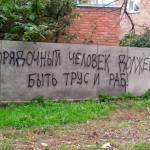 "РОССИЯ ЭКЗИСТЕНЦИАЛЬНАЯ.  ""Best of the best"" 9jzFOBnAVns"