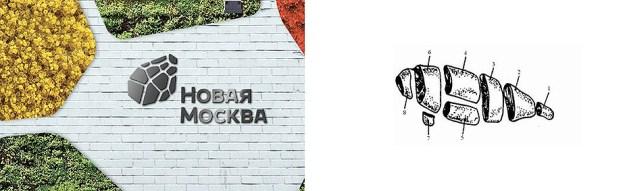 """Знак для """"Новой Москвы"""""""