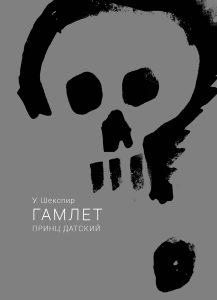 креативность в графическом дизайне. Школа Алексея Ромашина
