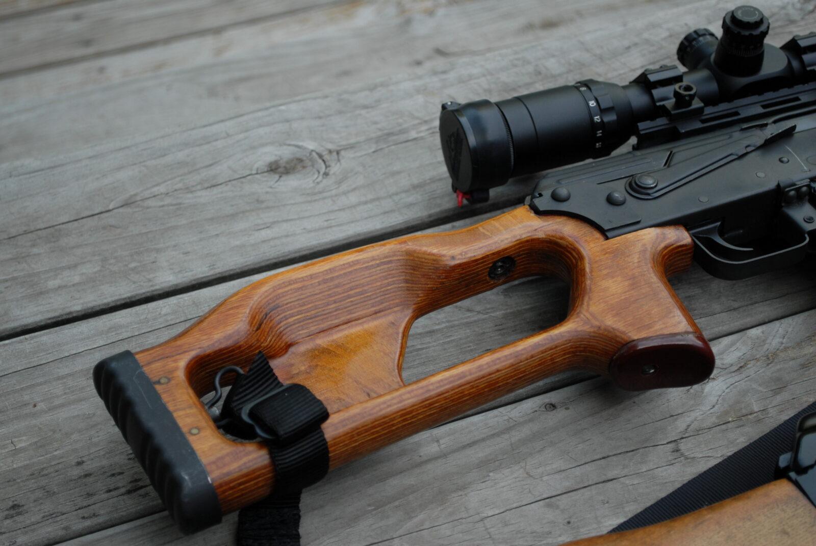 The Romanian PSL Rifle - Feeling Nostalgic for the 7 62x54R
