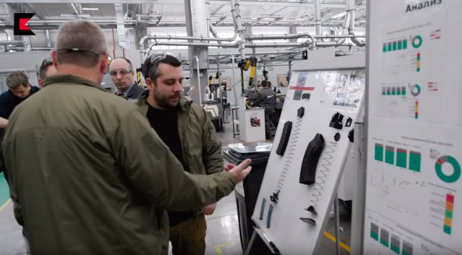 Video of Larry Vickers Touring the Kalashnikov Concern Factory in Izhvesk