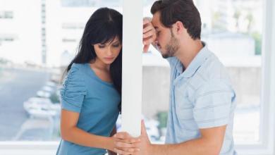 صفات فى الزوجه تسبب انزعاج الزوج ورغبته فى الانفصال