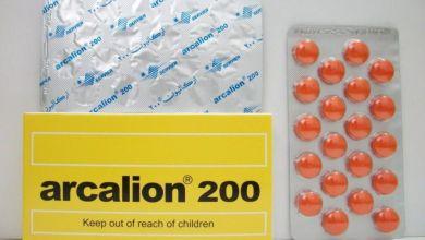 معلومات اقراص أركاليون المقوي العام وعلاج الضعف الجنسي