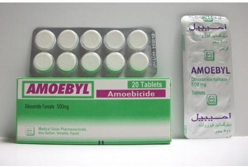 مواصفات دواء اميبيل للقضاء على الامراض الطفيليه Amoebyl