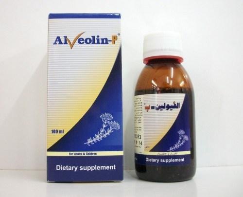الفيولين-ب مذيب للبلغم ومهدئ للسعال ويخفف من الكحة الجافة