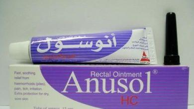 لبوس ومرهم انوسول ANUSOL لعلاج البواسير والتهاب المستقيم وحكة الشرج