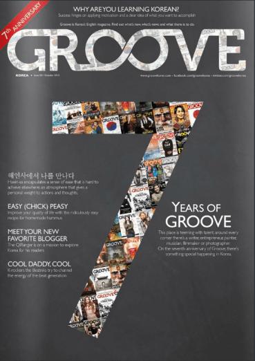 Groove Korea Cover