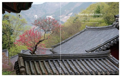 South Korea Editorial Travel Photographer Hadong Gurye Seoul-1