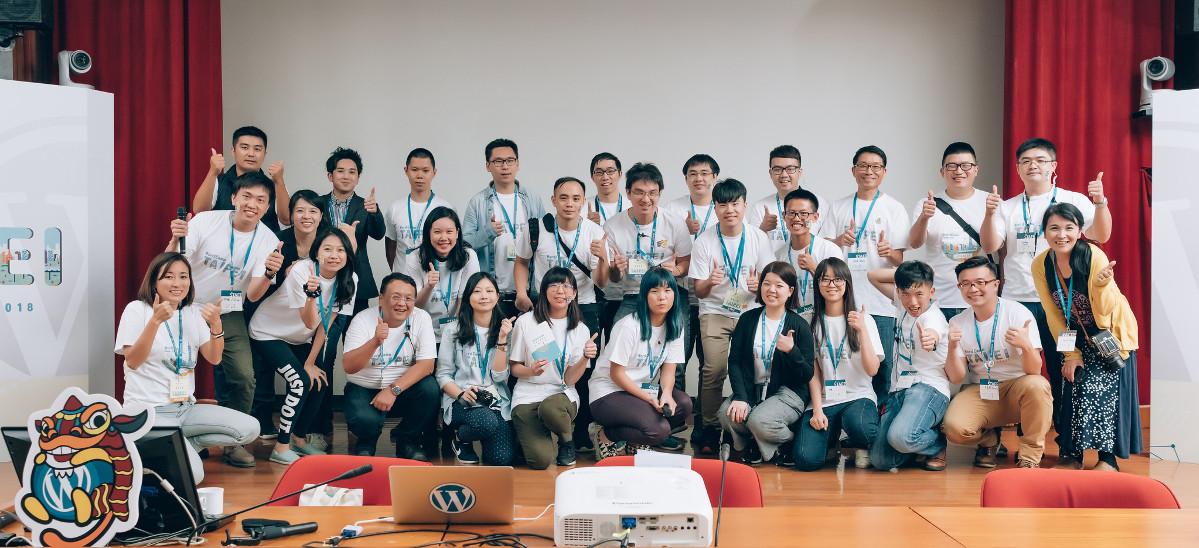 WordCamp Taipei 2018 志工心得