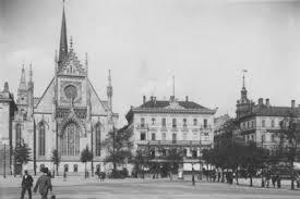 Университета в Лайпциг, така както е изглеждал в края на XIX век
